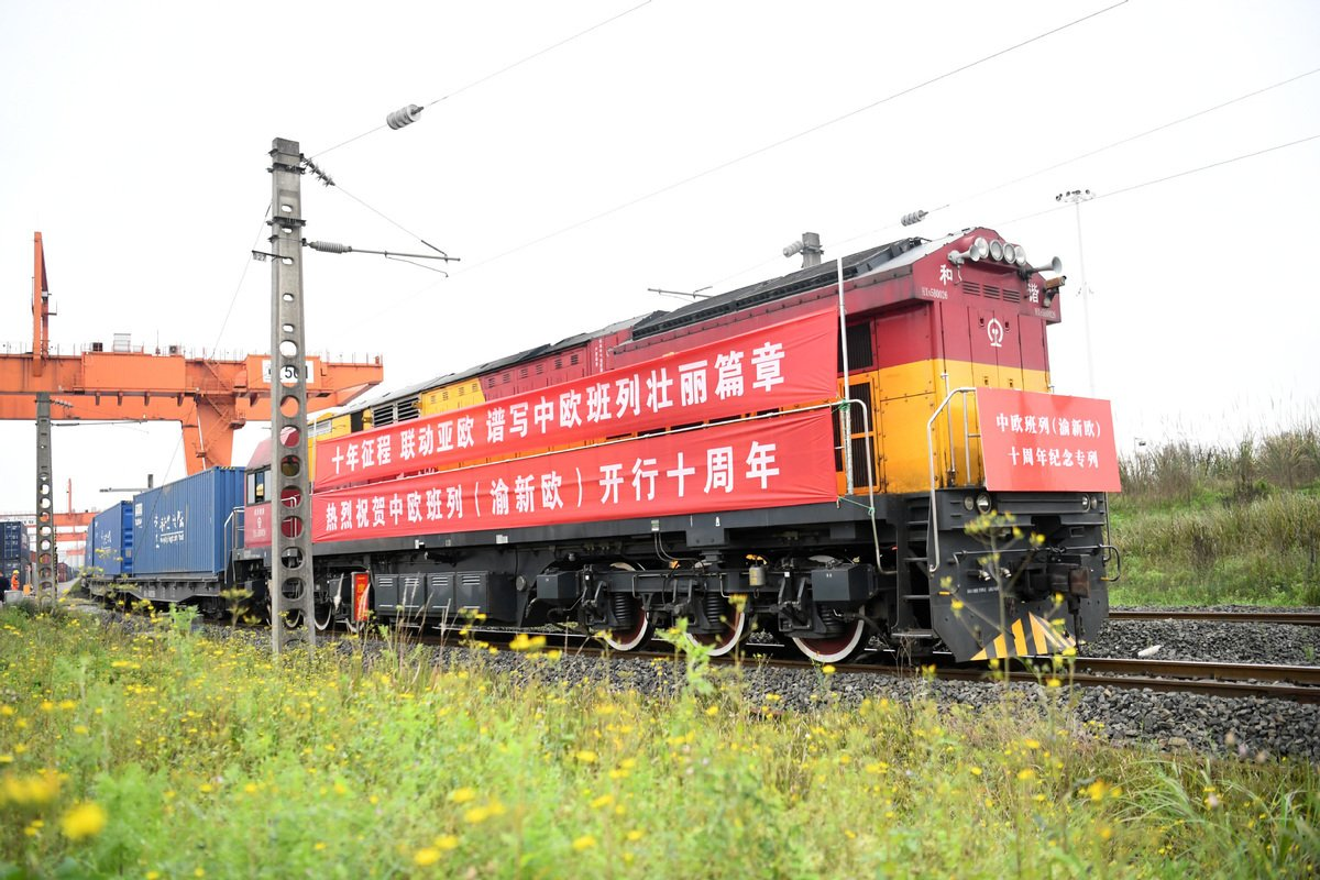 7,377 China-Europe freight train trips in the first half of this year