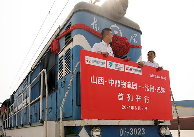 Shanxi's China-Europe freight trains put trade on fast track