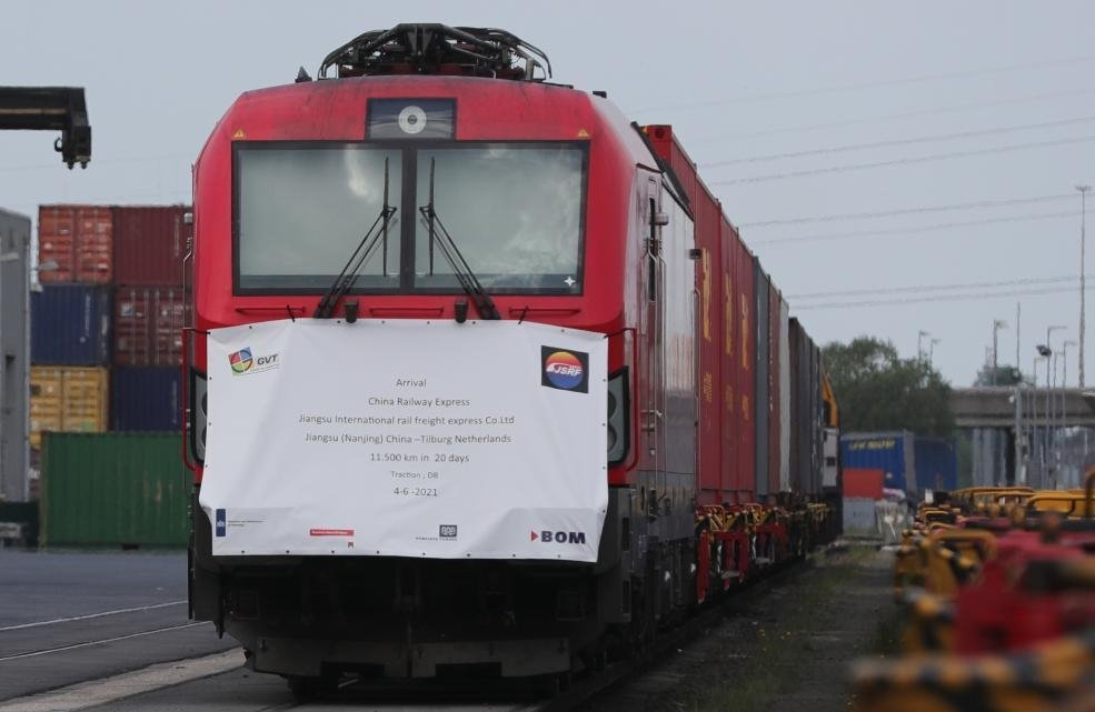 The first China-Europe freight train from Nanjing arrives in Tilburg