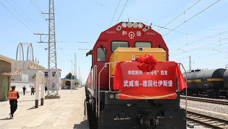 China-Europe freight train adds new route from Wuwei to Hamburg