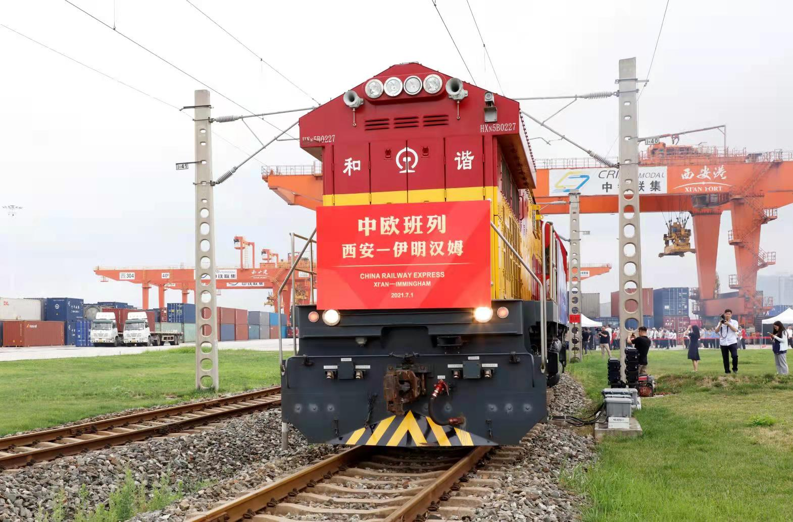 Freight train departed from Xi'an heading Immingham