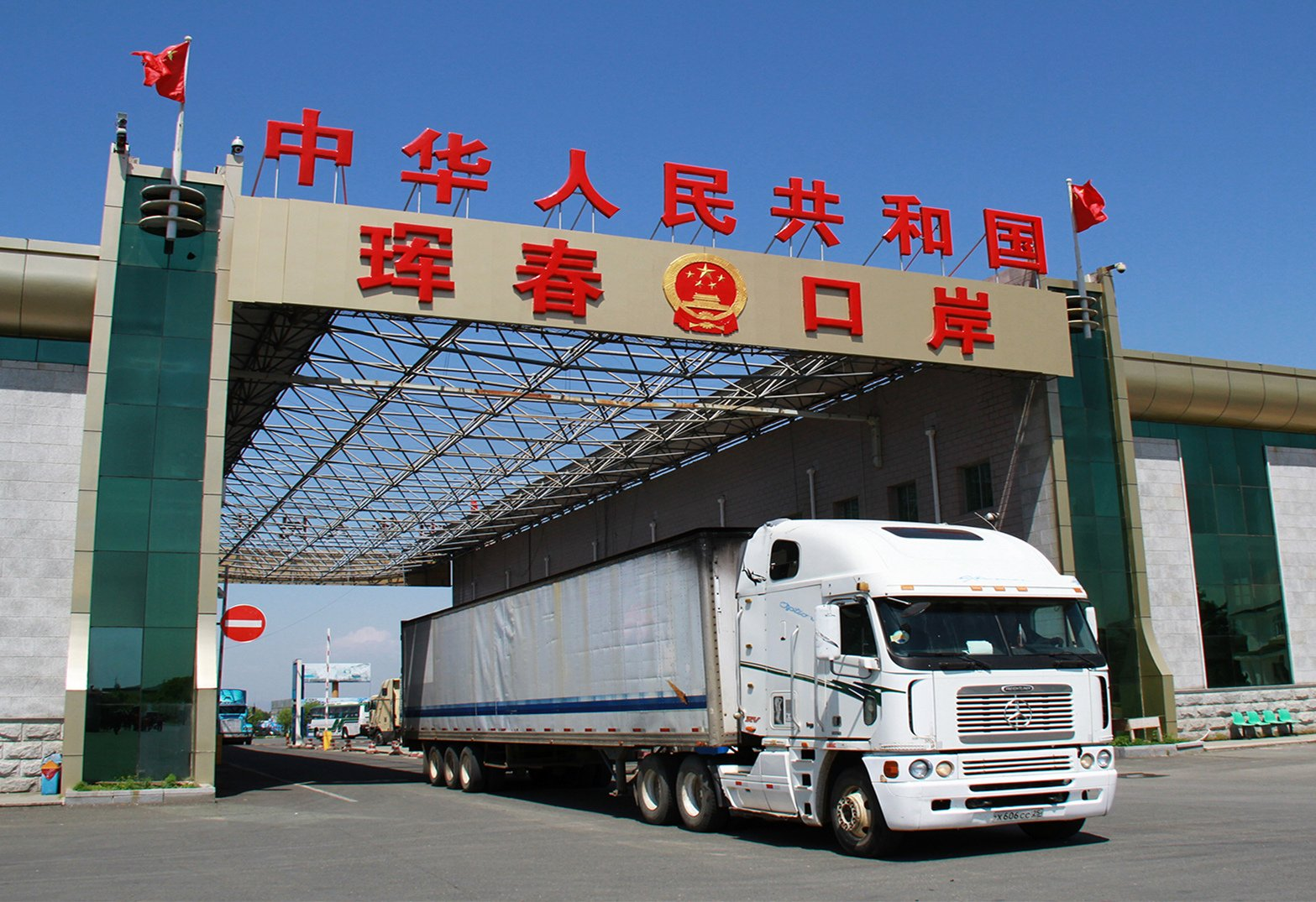 Chinese border railway port boosts coal imports amid power shortage