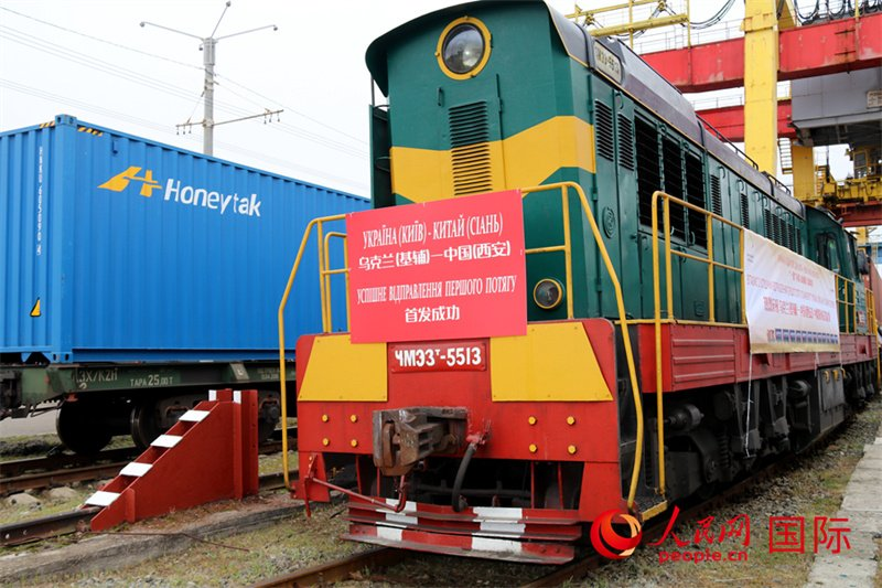 First export freight train from Ukraine to China departed for Xi'an